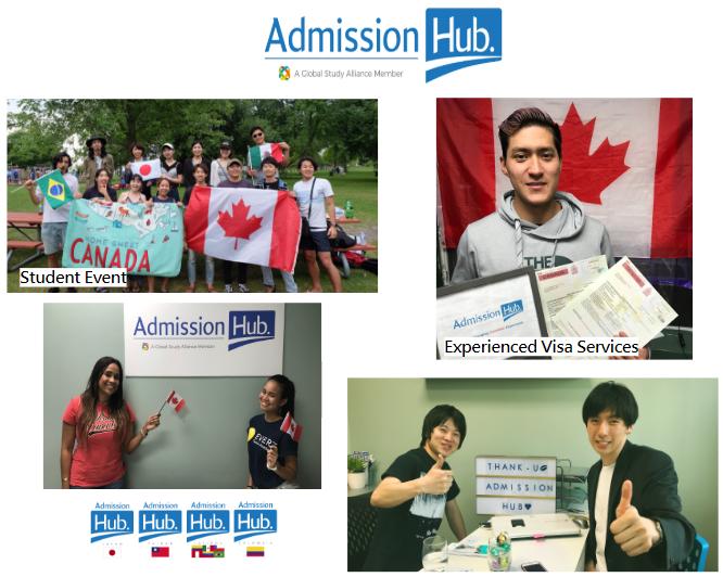 admission-hub-pic.png
